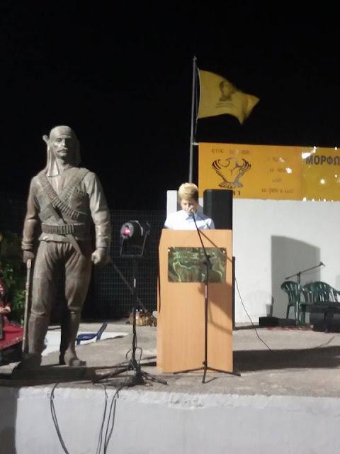 Μεγάλη επιτυχία σημείωσαν οι 4ήμερες εκδηλώσεις του Πολιτιστικού Συλλόγου Μεσαίου «Νέα Κοτύωρα»