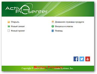 ActivePresenter Professional Portable