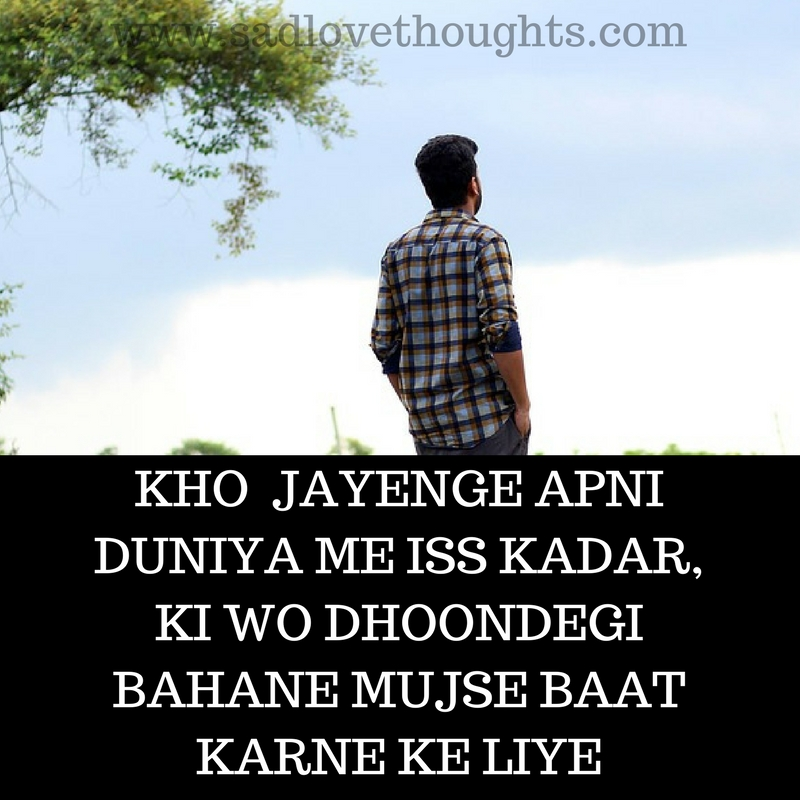 Alone Quotes In Hindi Wallpaper Sad Alone Status In Hindi Sad Love Thoughts