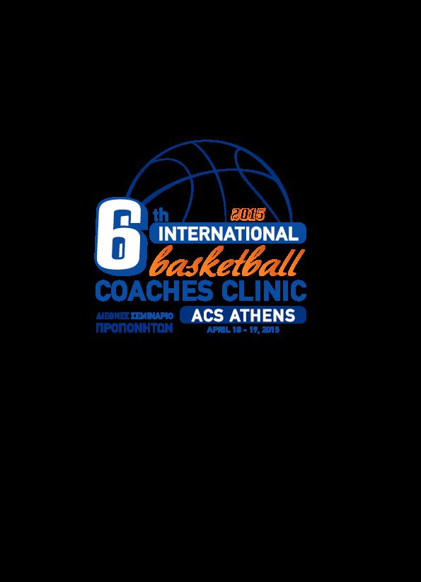 Πρόγραμμα ομιλιών στο Διεθνές Σεμινάριο Προπονητών Μπάσκετ απο το ACS Athens