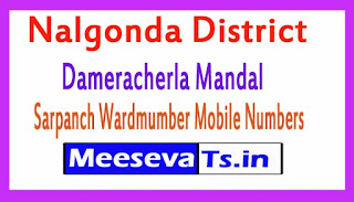 Dameracherla Mandal Sarpanch Wardmumber Mobile Numbers List Part I Nalgonda District in Telangana State
