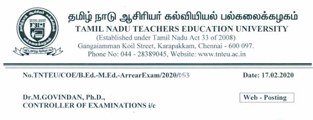 B.Ed./B.Ed.(Spl.)/M.Ed./M.Ed.(Spl) Degree Examination, May/June 2020 - Arrear Application - Online mode