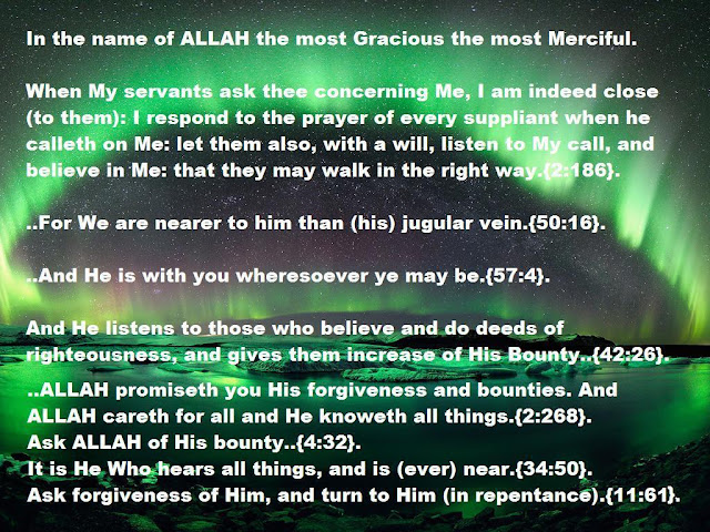 In the name of Allah the most Gracious the most Mericful