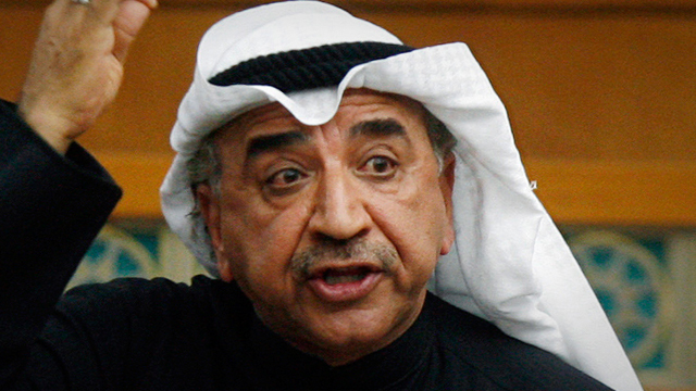نائب كويتي يطالب بضرب السعودية