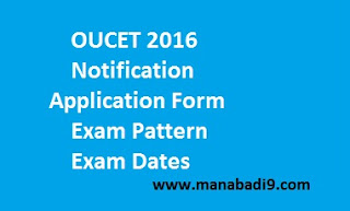 OUCET 2016, Notification OUCET 2016, Application Form