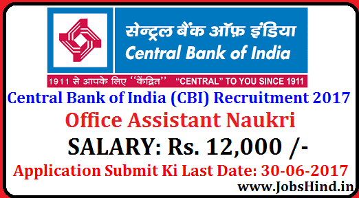 Central Bank of India (CBI) Recruitment 2017