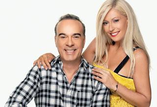 Σεργουλόπουλος - Μπακοδήμου: Θα τους ξαναδούμε μαζί στην τηλεόραση;