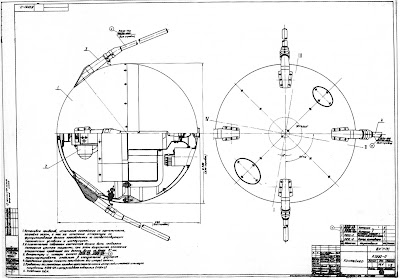 Sputnik 1 image or diagrams and plans of the actual satellite.