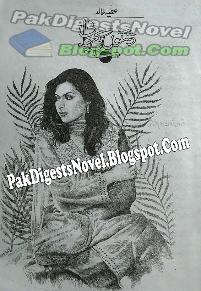 Rishton Ki Chabi Afsana By Atia Khalid Pdf Free Download