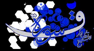 surat qaf