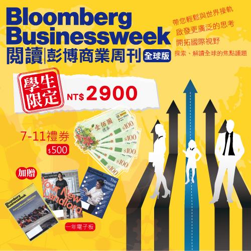 台灣英文雜誌社,兒童雜誌、歐美雜誌、日韓雜誌、華文雜誌、世界文學名著、世界親子圖畫書、繪本童書 線上訂購 面試