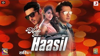 Tu Kahe Toh Lyrics – Shaan | Haasil Song