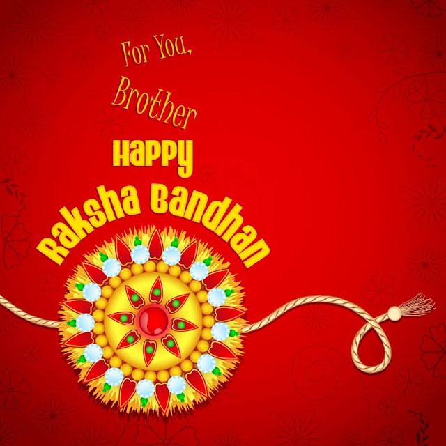 Rakhi DP For Whatsapp