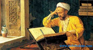 Ulama Aceh sebagai Penulis