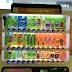 jual cemilan jepang online | Dari Vending Machine Kini Anda Bisa Meneguk Kelezatan Demi-Glace Kalengan