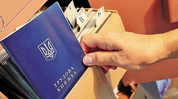 Пенсионного фонд Украины