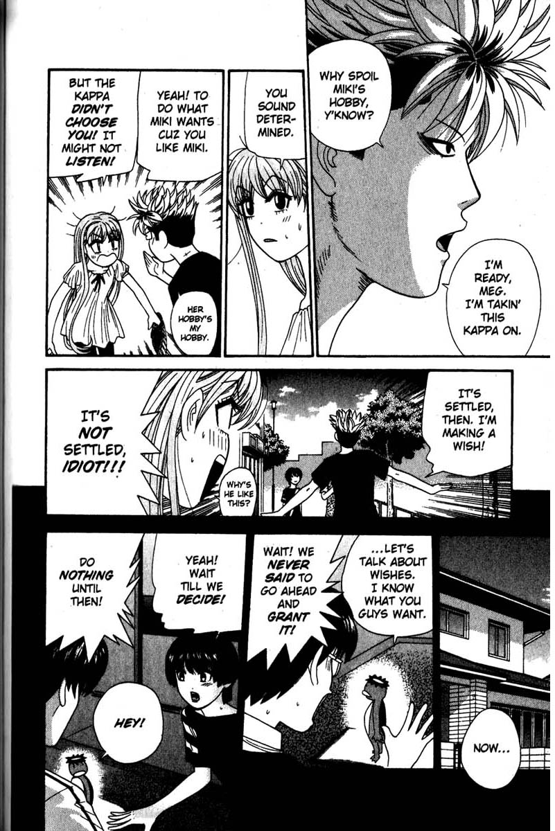 Tenshi na Konamaiki Chapter 158 Summoned?! MangaHasu