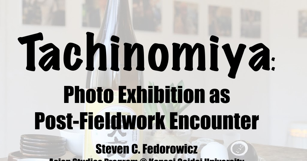 ANNOUNCEMENT:?Tachinomiya: Photo Exhibition as  Post-Fieldwork Encounter?- Society for East Asian Anthropology Regional Conference 2019 in Tokyo
