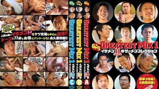 Bravo! Greatest Mix 1 Eleven Ikemen Semen Collection