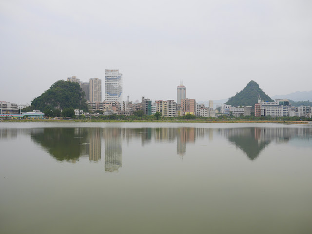 Yunfu's city center behind Panlong Lake