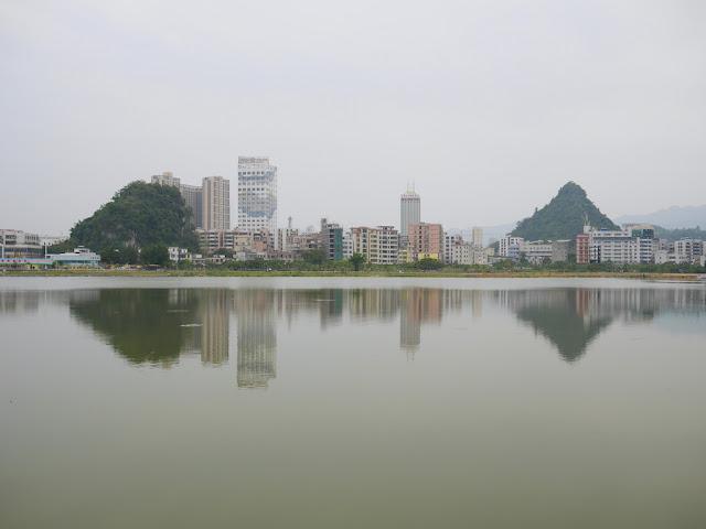 Yunfu's city center behind Panlong Lake