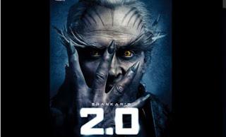 '2.0'