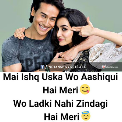 Very Cute Love Status In Hindi