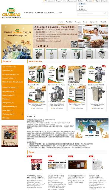 銓麥是外貿協會優選之台灣經貿網標竿企業