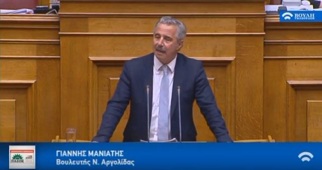 Γ. Μανιάτης: Από το ΣΥΡΙΖΑ της Αυταπάτης στο ΣΥΡΙΖΑ της Κυνικής Απάτης (βίντεο)