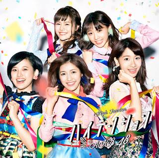 AKB48-星空を君に-歌詞-akb48-hoshizora-wo-kimi-ni-lyrics