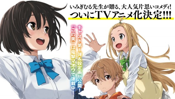 Download Anime Kono Bijutsubu ni wa Mondai ga Aru! Subtitle Indonesia Blu-ray BD 720p 480p 360p 240p mkv mp4 3gp Batch Single Link Anime Loker Streaming Anime Kono Bijutsubu ni wa Mondai ga Aru! Subtitle Indonesia Blu-ray BD 720p 480p 360p 240p mkv mp4 3gp Batch Single Link Anime Loker