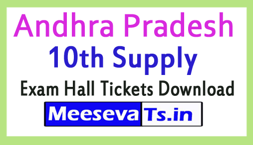 AP 10th Supply Hall Tickets Download