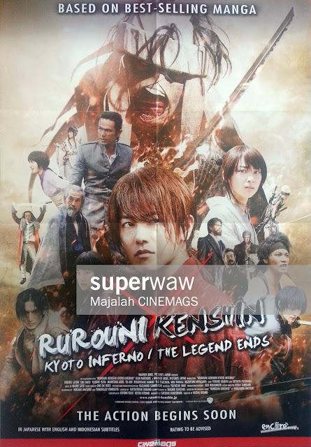 Film Rurouni Kenshin Movie