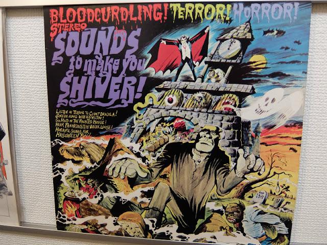 ハロウィン向けのホラーサウンドを収録しているレコードです。