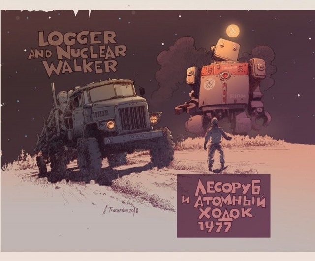 Logger and Nuclear Walker - Illustration by Andrey Tkachenko