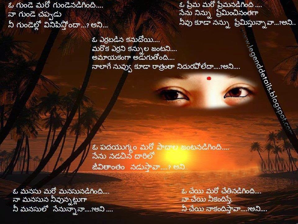 Broken Heart Love Quotes In Telugu Legendary Quotes