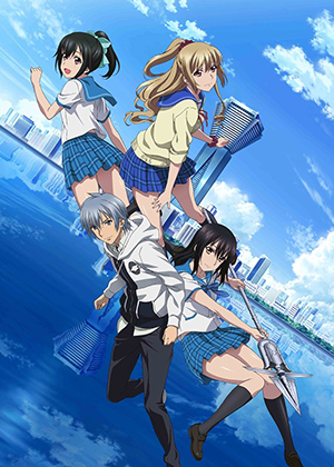 Strike the Blood II [08/08] [HD] [MEGA]