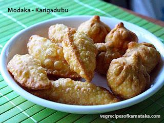 Modaka karigadubu recipe in Kannada