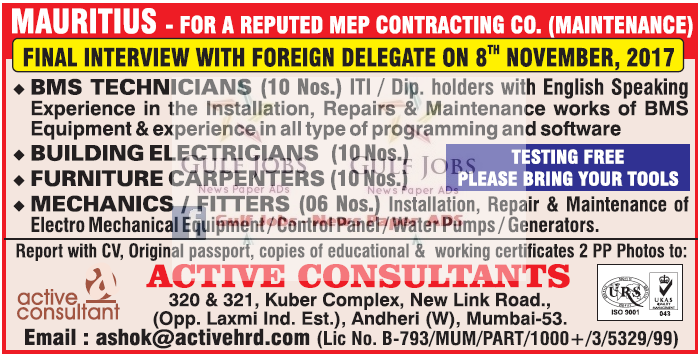 Reputed MEP Contracting co Jobs for Mauritius - Gulf Jobs