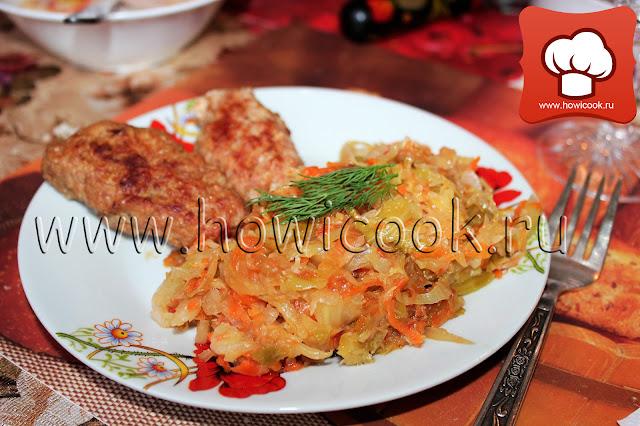 рецепт вкусной тушеной капусты