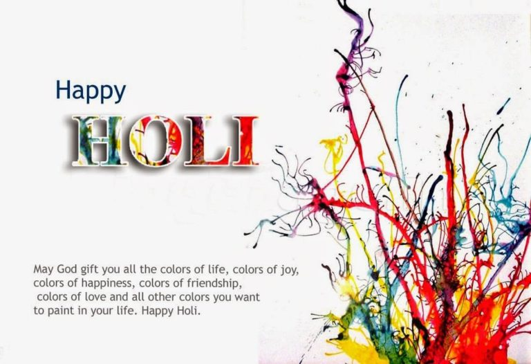 happy holi wishes and sms 768x526 - Best Shayari images of holi 50+