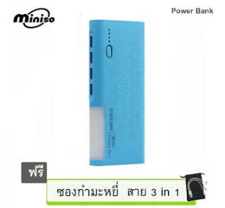 รีวิวขาย MiniSo LED Power Bank แบตสำรอง รุ่น V9