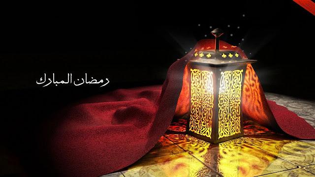 ramadan kareem images new