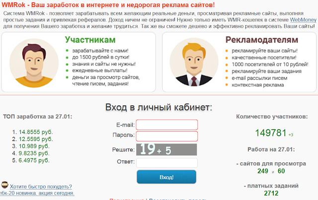 Заработать деньги в интернете почтовик работа с информацией в интернете электронная почта