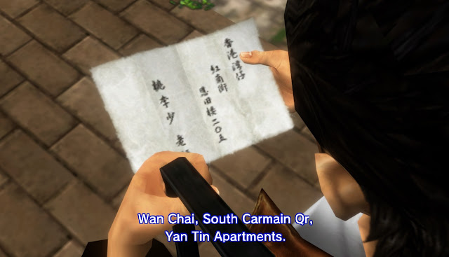 Ryo checks Master Chen's note upon arrival in Hong Kong, at the start of Shenmue II.