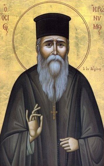 Saint Materne: Impossible de plaire à Dieu et au monde en même temps  (ancien Jérôme d'Égine)