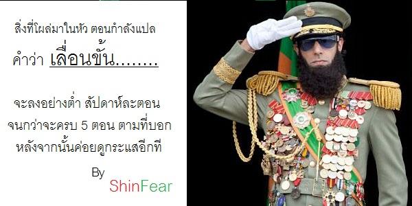 Kawaii Joushi o Komarasetai ตอนที่ 12 TH แปลไทย