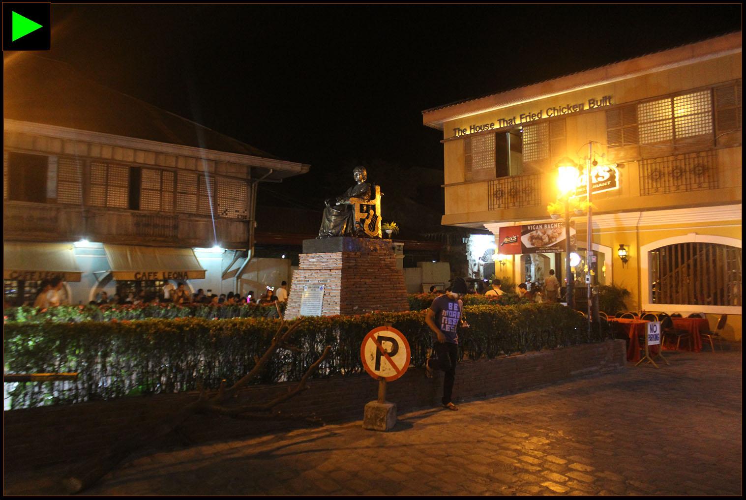 PLARIDEL STREET