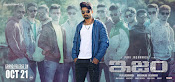 Kalyan Ram's ISM movie wallpapers-thumbnail-3