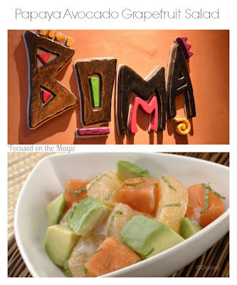 Boma's Papaya, Avocado, and Grapefruit Salad Recipe from Disney's Animal Kingdom Lodge